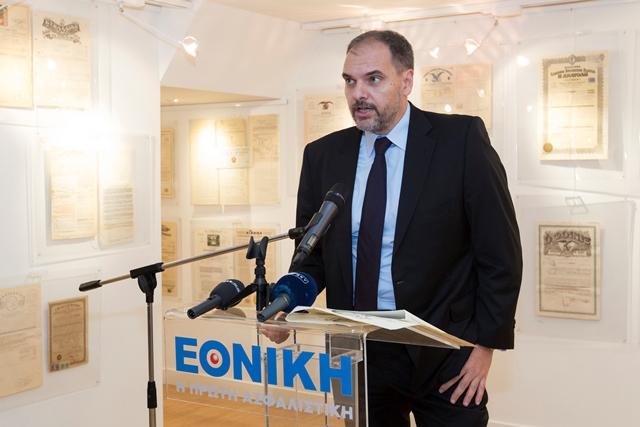 Σπύρος Μαυρόγαλος, Διευθύνων Σύμβουλος της Εθνικής Ασφαλιστικής