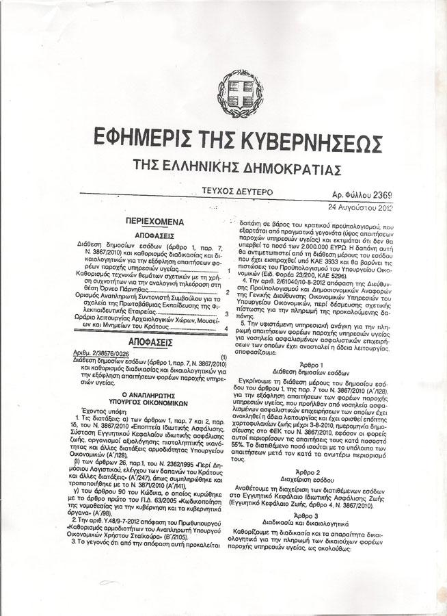 efhmkuv1