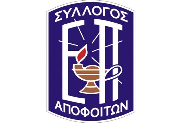 Εθελοντική αιμοδοσία από τον Σύλλογο Αποφοίτων των Σχολείων της «Ελληνικής Παιδείας»
