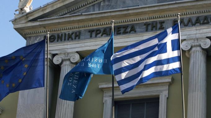 Εθνική Τράπεζα: Εθελουσία με extra bonus το... εφάπαξ!
