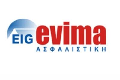 Evima: Προσωρινά το ΣτΕ είπε
