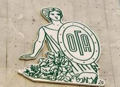 Αύξηση της βασικής σύνταξης πρόνοιας του ΟΓΑ προβλέπει το  νομοσχέδιο