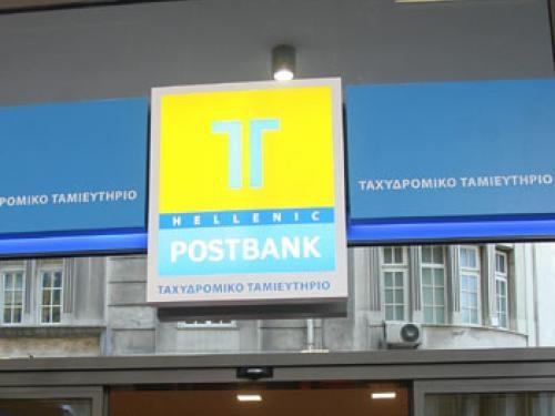 Ταχυδρομικό Ταμιευτήριο: Ρύθμιση για τα δάνεια των ένστολων