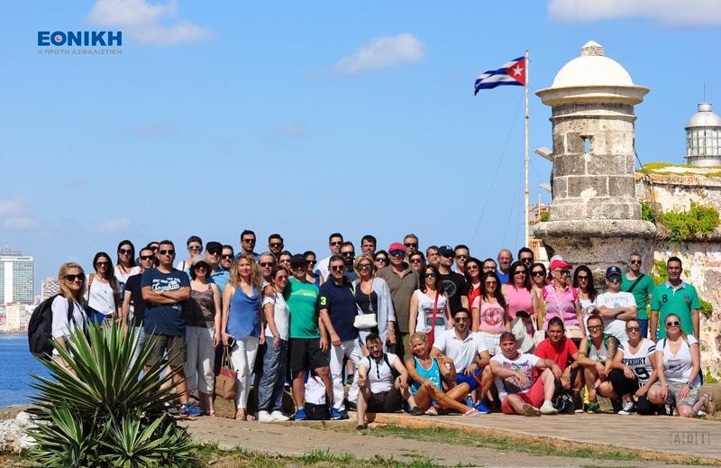 Στην Κούβα οι νικητές του διαγωνισμού πωλήσεων της ΕΘΝΙΚΗΣ Ασφαλιστικής
