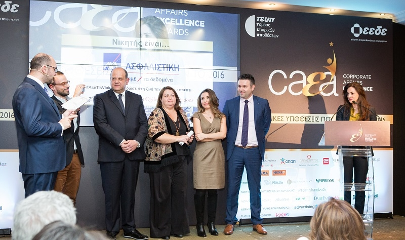Η AXA βραβεύεται στα Corporate Affairs Excellence Awards!