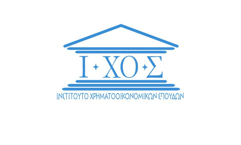 CERTIFICATE IN INSURANCE BUSINESS από το Ι.ΧΟ.Σ