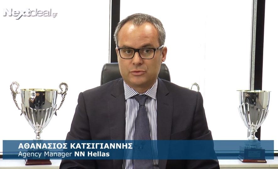 Θανάσης Κατσιγιάννης, Agency Manager NN Hellas: Οι παραινέσεις ενός πρωταθλητή