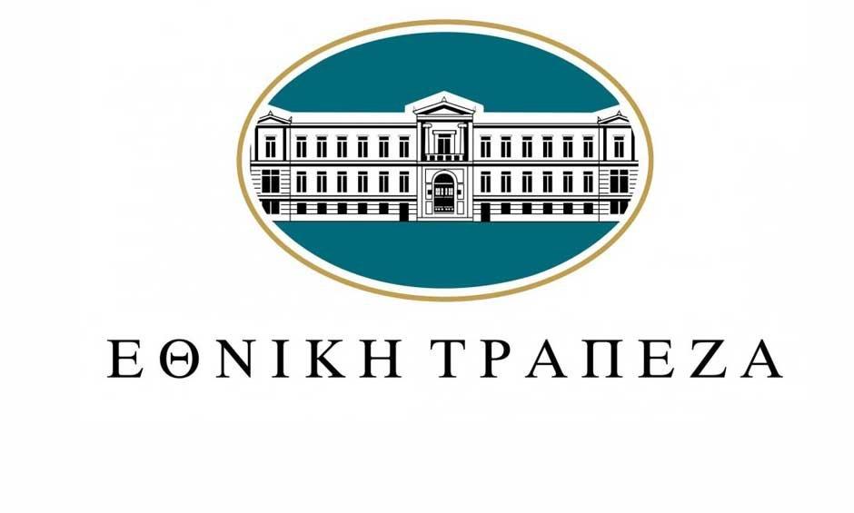 Αποτέλεσμα εικόνας για εθνικη τραπεζα