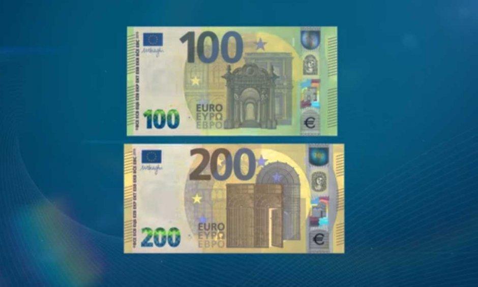 Αποτέλεσμα εικόνας για νεα χαρτονομισματα 100 ευρω