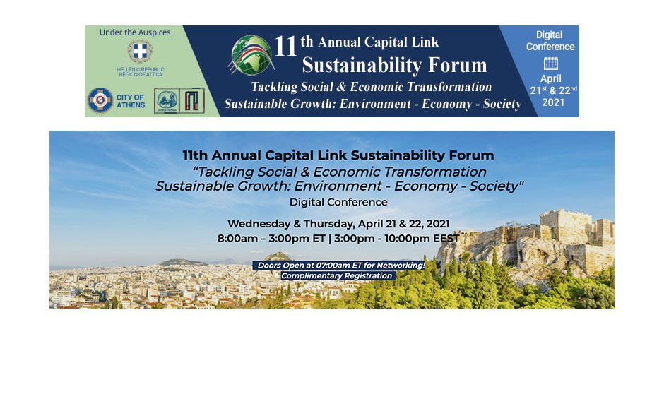 "Τι συζητήθηκε στο ""11th Annual Capital Link Sustainability Forum"";"