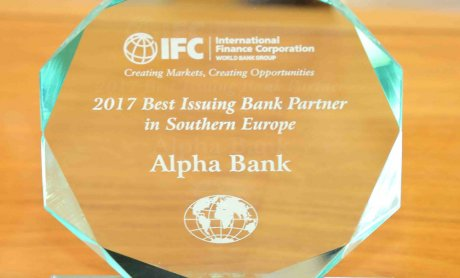 "Η Alpha Bank ""Best Issuing Bank Partner in Southern Europe για το 2017"""