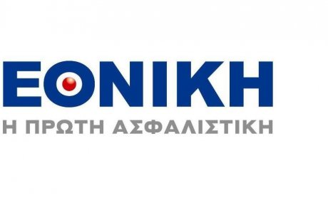 Εθνική Ασφαλιστική  Νέοι τρόποι πληρωμής ασφαλίστρων d6744dbbeda