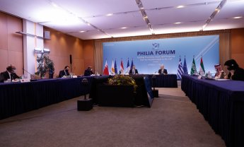 «Philia Forum»: Η Ελλάδα γέφυρα συνεργασίας ανάμεσα σε ανατολή και δύση