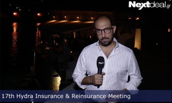 VIDEO: 17th Hydra Insurance & Reinsurance Meeting